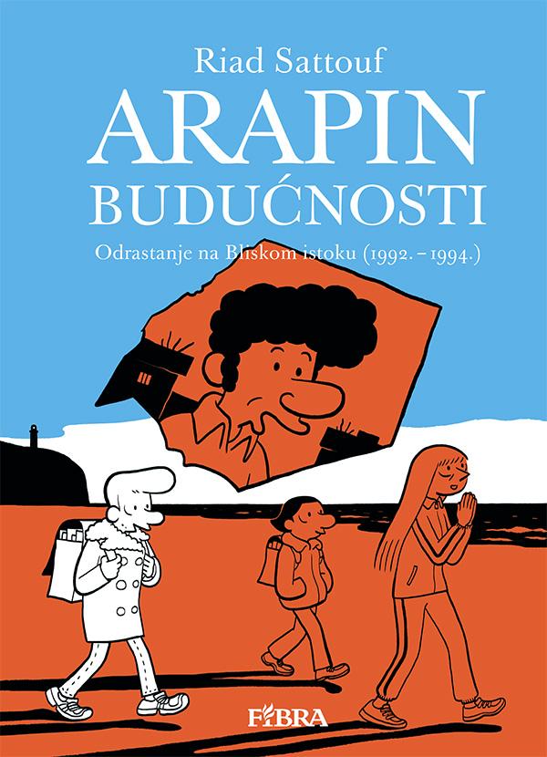 Odrastanje na Bliskom istoku (1992. – 1994.)